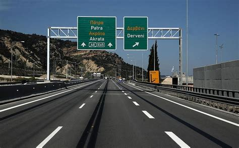 Travelling to Greece? New Corinth-Patra highway finally