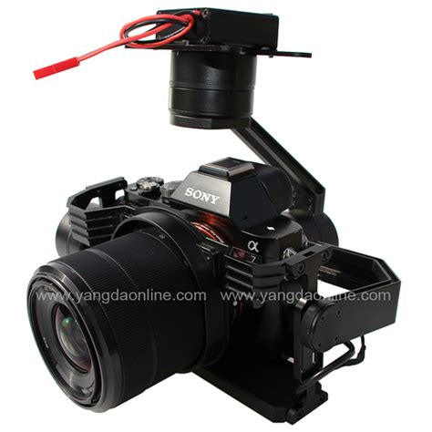 Gimbal for SONY DSLR - Product - DroneTrest