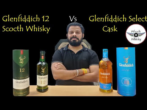 Glenfiddich 12 Year Old Special Reserve | Whisky Auctioneer